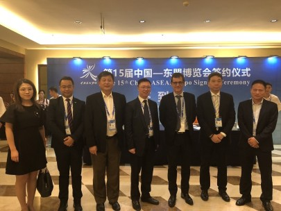 Suez supports China in the treatment of hazardous waste signing of the qinzhou hazardous waste energy recovery contract