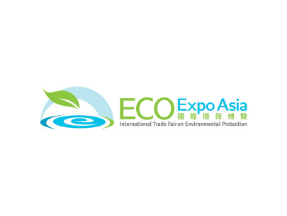 Eco Expo Asia 2020 to go virtual and join HKTDC's Autumn Sourcing Week | Online